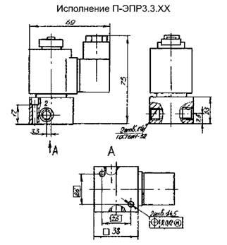 Габаритные и присоединительные размеры пневмораспределителя П-ЭПР-3