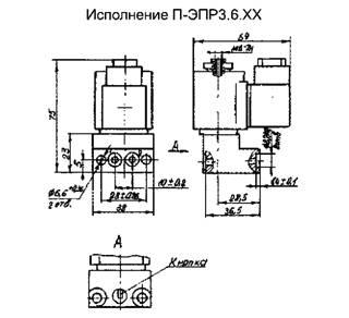 Размеры пневмораспределителей П-ЭПР3.612