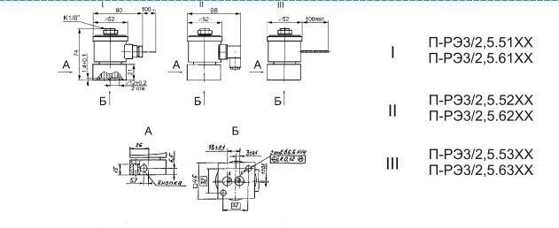 Габаритные и присоединительные размеры П-РЭ-3/2,5-5...