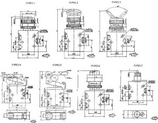 Размеры пневмораспределителей П-РК-3.1, П-РК-3.2, П-РК-3.3, П-РК-3.4, П-РК-3.5, П-РК-3.6, П-РК-3.7