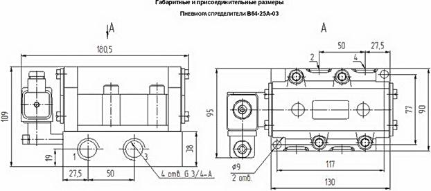 Конструкция и принцип работы пневмораспределителей В64-33А-03, В64-34А-03