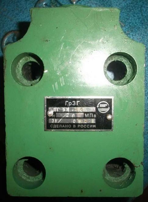 Клапан обратный ПГ 51-22