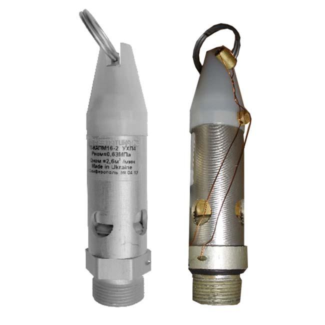 П-КАП 25-3 пневмоклапан предохранительный