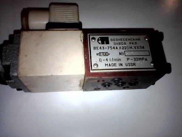 ВЕ43-574А Г24 Гидрораспределитель