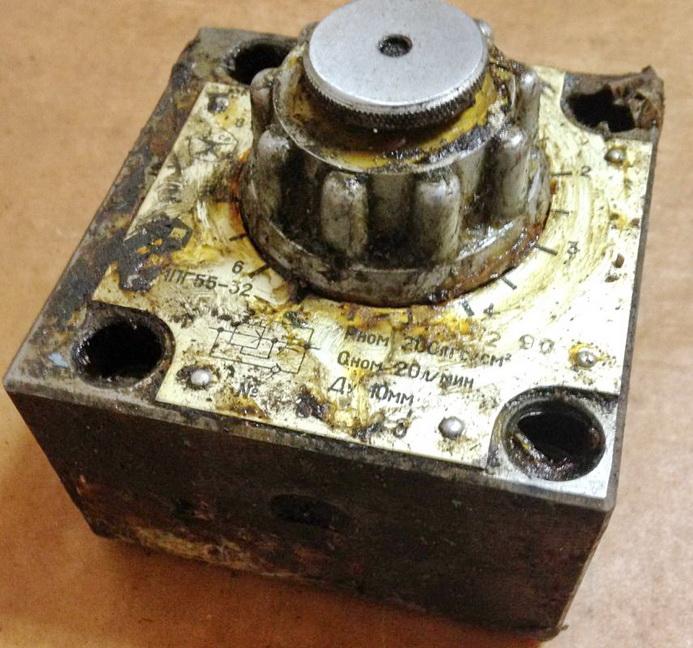 Регулятор расхода МПГ55-32М